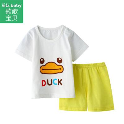 歌歌宝贝男童夏装套装纯棉夏季童装宝宝两件套婴儿短袖