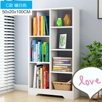 书架简约现代卧室书架置物架落地简易书架书柜组合收纳架 1ye