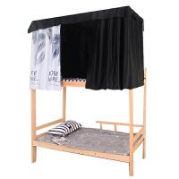 学生寝室宿舍上铺下铺单人床ins北欧加厚遮光蚊帐床帘男女通用.