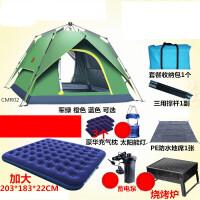 帐篷户外3人-4人2人双人家庭野营野外二室一厅防雨套装