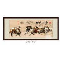 【品牌热卖】马到成功客厅装饰画字画八骏图中国风办公室沙发背景墙壁挂画 80*200cm E-1红褐色实木框+有机玻璃+