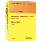 【二手旧书9成新】微分几何基础 第2版 (英)Andrew Pressley (A.普雷斯利) 世界图书出版公司 97