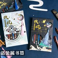 复古笔按动式中性笔学生彩色水笔可爱创意做笔记手帐专用笔0.5mm黑色古风ins斑马一笔多色手账冷淡风文具套装