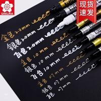 日本樱花油漆笔防水不掉色银色描金diy金属电镀金色签名笔黑色轮胎白色马克记号明星专用油性手绘高光绘画笔