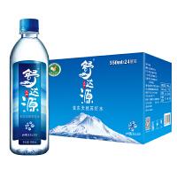 苏打水碱性水矿泉水舒达源克东苏打水天然无糖无气饮料550ml*24瓶整箱饮用水