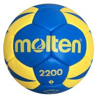 Molten摩腾 比赛训练用球 PU材质 乳胶内胆 手球 2200