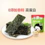 【良品铺子-芝麻夹心海苔35gx1袋】儿童零食即食休闲食品
