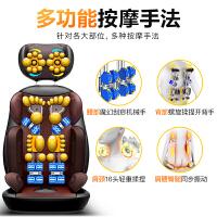 本博颈椎按摩器颈部腰部背部电动椅垫全身多功能枕头肩部靠垫家用