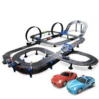 儿童电动玩具轨道汽车儿童赛道高速遥控双人竞技路轨赛车玩具