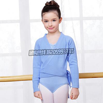 女童舞蹈服长袖加厚舞蹈毛衣外套舞蹈披肩秋冬季儿童舞蹈服练功服