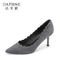 Daphne/达芙妮秋款荷叶边真皮小羊皮 尖头浅口细跟高跟鞋女