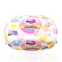 日本花王口手婴儿湿巾 宝宝护肤湿巾 新生儿湿纸巾温和不刺激 54片_盒装