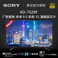 索尼(SONY)KD-75Z9F 75英寸 4K HDR安卓8.0智能电视(黑色)