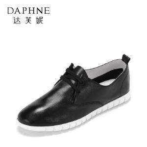 Daphne/达芙妮 春夏休闲舒适真皮平底单鞋 百搭圆头系带小白鞋