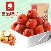 【良品铺子-脆冬枣35gx3袋装】香酥脆枣零食无核红枣酥脆红枣干