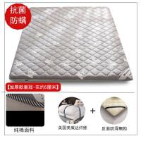 防滑床垫保护垫榻榻米加厚双人1.5米1.8m床褥子夏季薄垫被1.2