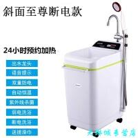 恒温移动洗澡机 家用储水即热式速热电热水器 断电淋浴