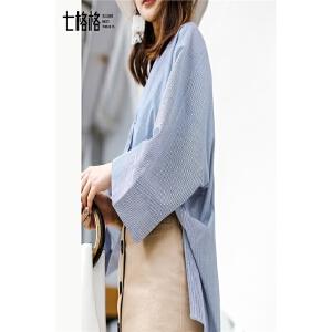 蓝色竖条纹衬衫女中长款宽松V领七分袖韩版显瘦秋上衣新款潮