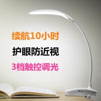 LED台灯可充电usb护眼学习儿童学生阅读书桌宿舍卧室带夹子的调光