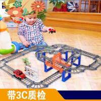 【支持礼品卡】小火车套装轨道 儿童玩具 男孩电动火车轨道玩具赛车g2m