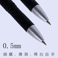 黑色中性笔学生用文具盒装碳素笔水笔签字笔可定制logo0.5mm批发