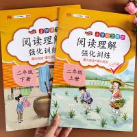 二年级阅读理解训练 语文 人教版 二年级上册+下册语文课内外阅读理解训练