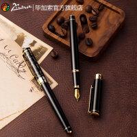 毕加索钢笔美工笔书法笔成人练字书法签字钢笔902男士商务弯头钢笔礼盒装钢笔刻字