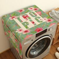 火烈鸟系列洗衣机防尘罩家居冰箱罩保护罩装饰