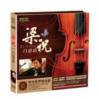 正版车载古典音乐碟片吕思清梁祝小提琴演奏黑胶1CD无损音质光盘