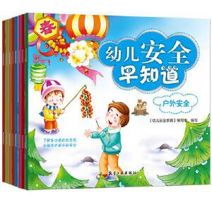 环球寻宝记系列全套1-33册大中华寻宝记