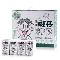 旺旺旺仔特浓牛奶125ml*20整箱礼盒装复原儿童含乳饮料早餐奶批发