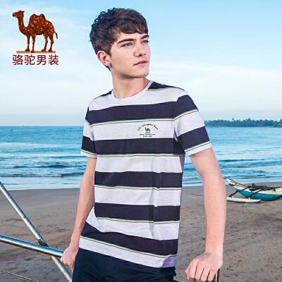 骆驼男装 2018年夏季新款条纹休闲上衣 时尚圆领绣标微弹短袖T恤