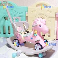 儿童摇摇马塑料小木马摇椅宝宝玩具婴儿1周岁礼物带音乐两用摇马2 天使摇马车+安全座椅+推杆粉 静音轮