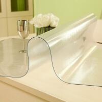 PVC桌布软质玻璃磨砂半透明台布餐桌布防水桌垫水晶板茶几垫定做