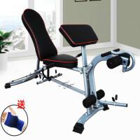 哑铃凳多功能仰卧板健腹板健身椅家用卧推腹肌训练器材