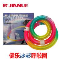 JIANLE健乐 JL1510冰彩软式弹簧呼啦圈 七彩炫彩多彩呼啦圈