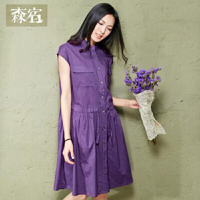 森宿宽松显瘦简约小清新文艺女裙子夏装短袖衬衫裙纯色连衣裙