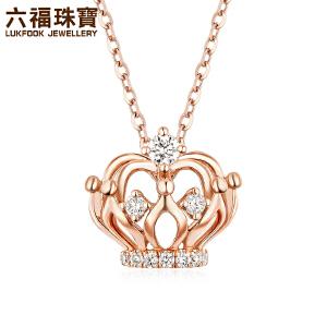 六福珠宝公主皇冠18K金钻石项链吊坠四爪镶钻石吊坠女不含链定价27087