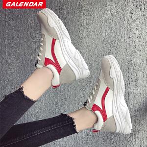 【每满100减50】Galendar女子跑步鞋2018新款女士百搭增高耐磨防滑运动休闲慢跑鞋KM1807