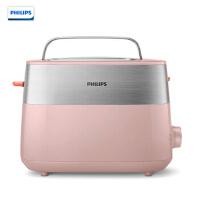 飞利浦(PHILIPS)多士炉吐司机全自动家用迷你烤面包机HD2519/50荔枝粉