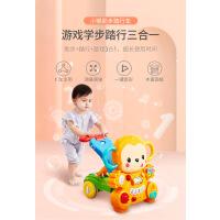 澳贝小猴学步车婴儿学步车多功能防侧翻男宝宝女孩手推可坐7-12月