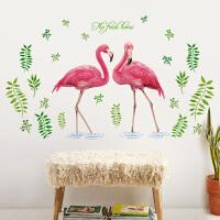 火烈鸟墙贴客厅卧室沙发墙壁背景装饰贴纸可移除北欧壁画自粘 火烈鸟 特大