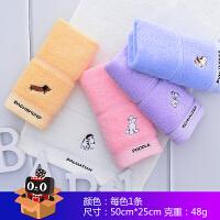 小毛巾儿童洗脸毛巾柔软舒适可爱小孩小面巾五条装