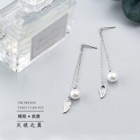 珍珠翅膀耳环韩国气质长款耳坠甜美百搭网红耳钉流苏耳饰 通体银 1对