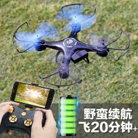 充电儿童高清玩具 四轴飞行器耐摔 遥控飞机航拍直升机无人机