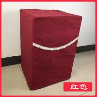 定做纯棉保险柜防尘罩布艺 除湿机套子空调扇油汀空气净化器罩子 定做各类防尘罩