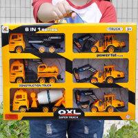 惯性小汽车玩具套装儿童挖掘推土勾机男孩工程车翻斗水泥油罐叉车