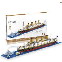塑料积木拼插玩具辽宁舰航母模型拼装小颗粒积木男孩女孩积木