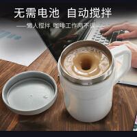 抖音神器温差自动搅拌杯便携磁力咖啡网红懒人全自动杯子不用电温差搅拌杯可爱