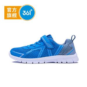 361度童鞋男童跑鞋儿童运动鞋2018年夏季新款男童鞋N718203